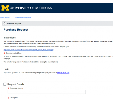 Purchase request form screen shot